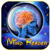 Awesome Mind Reader 1.4