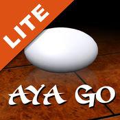 Aya Go Free