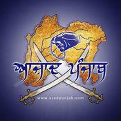 Azad Punjab Media 1