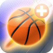 Azercell Basketbol Oyunu (GR) 1