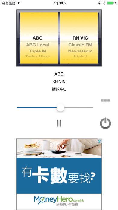 Australia Radio (AU Radio)