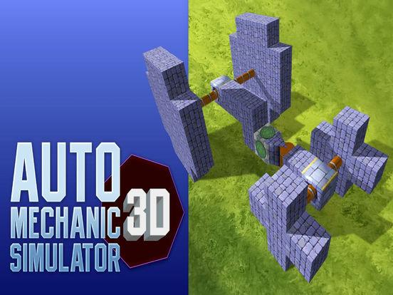 Auto Mechanic Simulator Pro