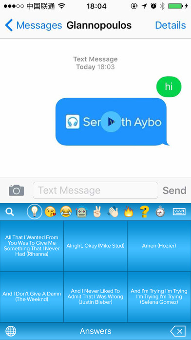 Aybo: The Audio-GIF Keyboard