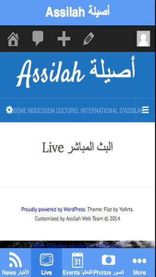 Assilah Festival 2014