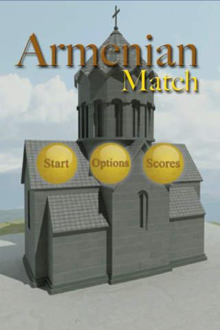 Armenian Match