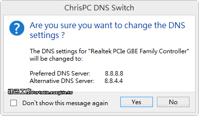 Win7修改DNS地址(ChrisPC DNS Switch) v1.0