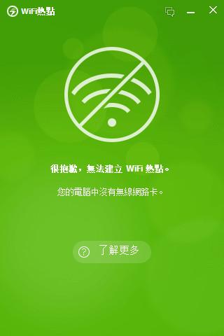 百度系统优化软件(Baidu PC Faster)