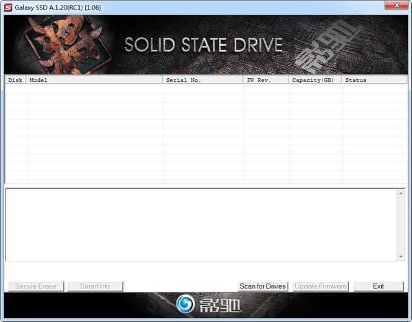 影驰固态硬盘固件升级工具(Galaxy SSD)
