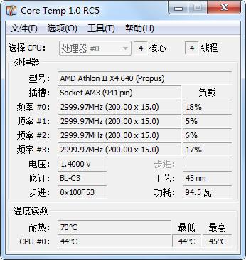 CoreTemp(CPU数...