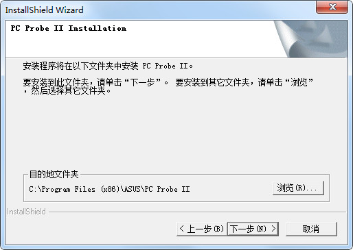 Asus PC Probe I...