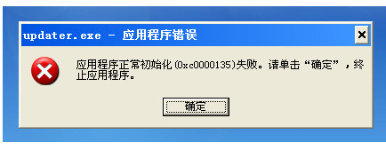 Windows XP Updater