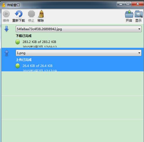 cyberduck(ftp服务器)