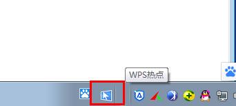 鼠标手势软件WGestures