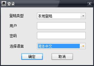 yoosee软件