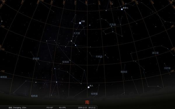 桌面天文馆(Stellarium)