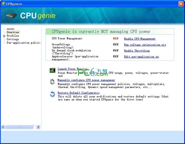 cpu降压降温软件...
