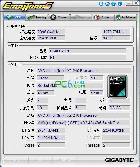 EasyTune6(技嘉超频工具) B13.1211.1中文版