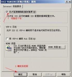 MetaEdit(matabase编辑程序)