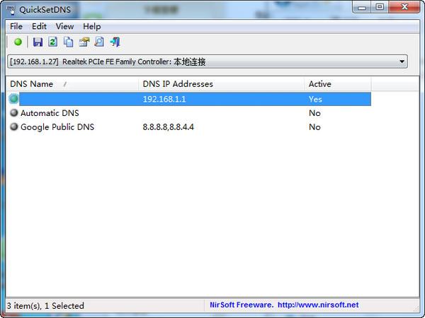 QuickSetDNS(DNS...