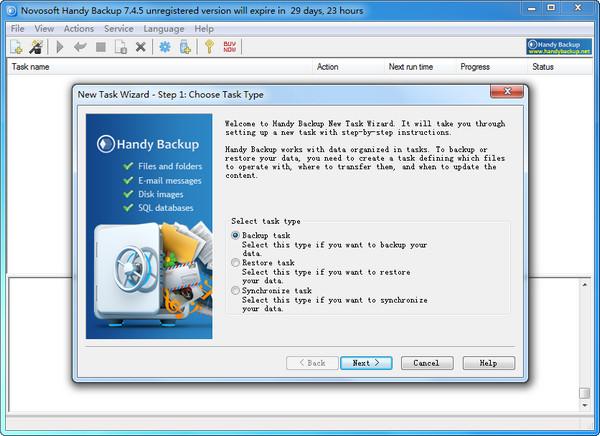 Handy Backup Pro(数据备份) v7.6.0.1