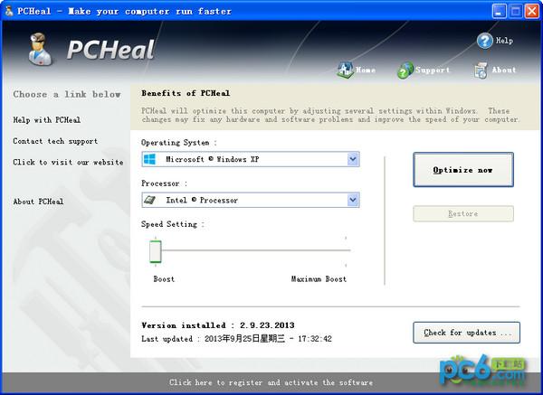 SwiftDog PCHeal(电脑性能优化设置) v2.5.26.2014官方版