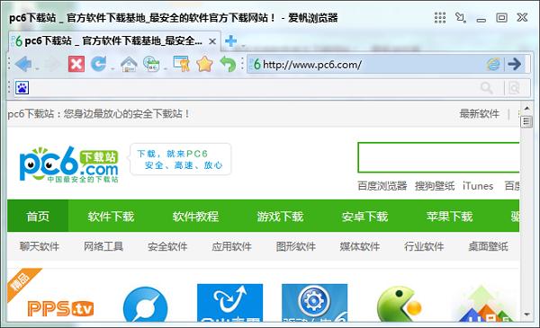 Avant Browser浏览器