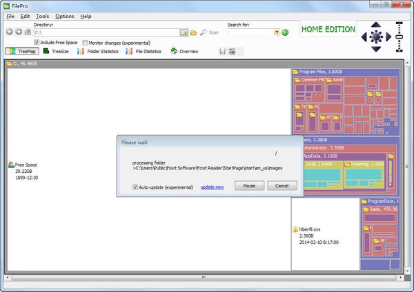 硬盘空间占用分析软件(FilePro)
