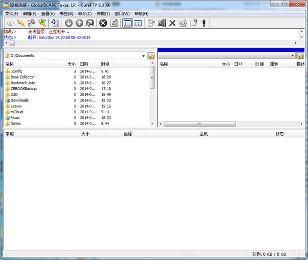 CuteFTP Pro(FTP...