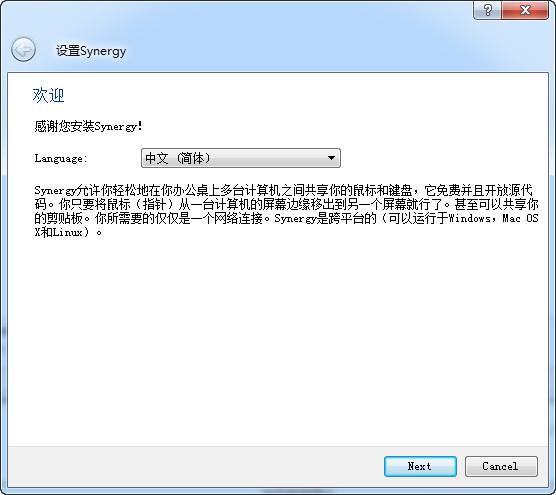 synergy中文版下载