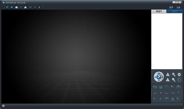 jsw p2pcam电脑端(警视卫远程监控软件)