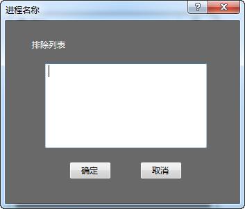 暮光(色温调节软件)