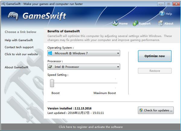 系统优化(GameSwift)