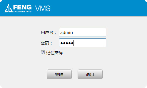 巨峰VMS客户端