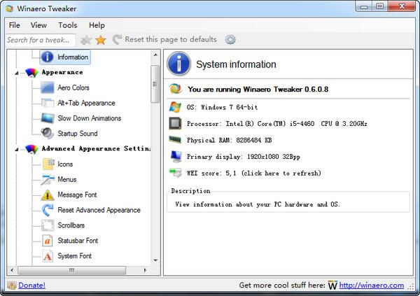 Winaero Tweaker(Windows外观和性能设置) v0.6.0.9官方版