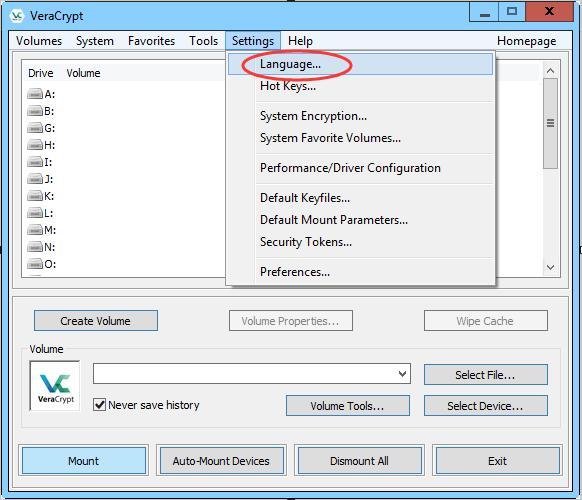 VeraCrypt(硬盘分区加密软件)