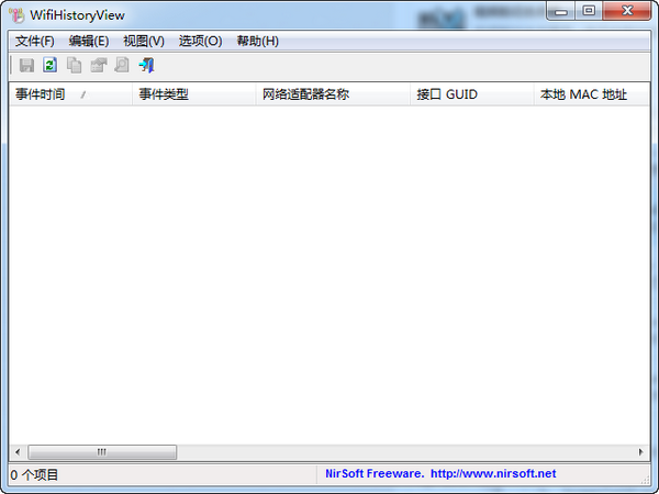 WifiHistoryView(wifi连接历史记录)
