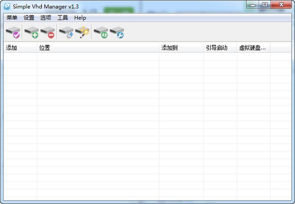 Simple VHD Manager(虚拟硬盘管理器)