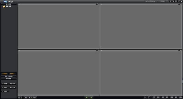 UMEye电脑版 v2.4.9.2官方版