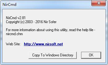 NirCmd(命令行工具集) 2.81绿色版