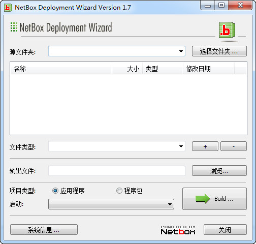 NetBox v2.8.4128.0中文免費版
