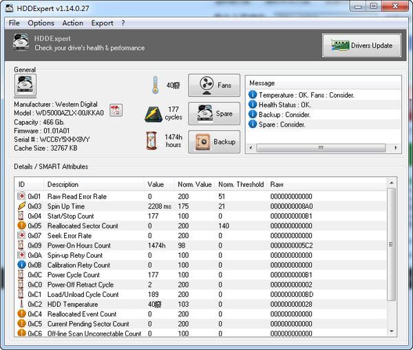 HDDExpert(磁盘健康测试工具)