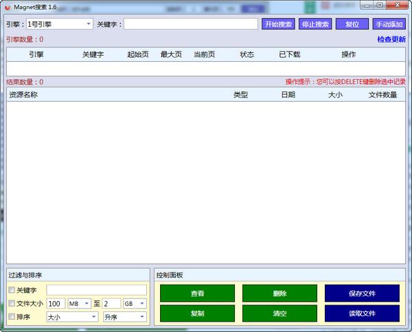 Magnet搜索 v1.6中文版