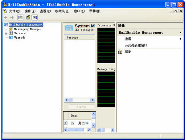 mailenable standard edition(邮件服务器软件)