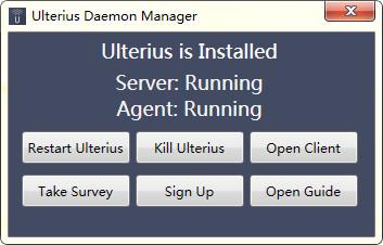 Ulterius(远程控制管理工具) v1.8.5.0免费版