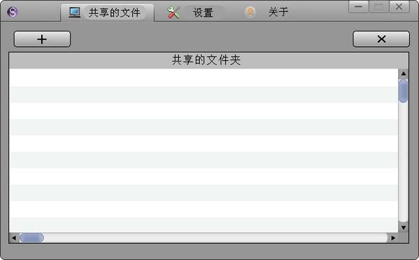 DLNA媒体服务器(oShare) v1.0.12中文版
