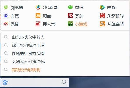 好卓搜搜 V3.3.106.210官方版