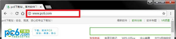 网页超链接提取工具