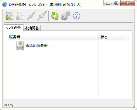 DAEMON Tools USB(usb网络共享工具)