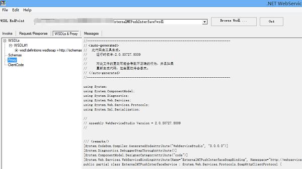 webservice测试工具