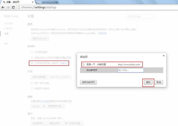 Webfreer浏览器官方下载